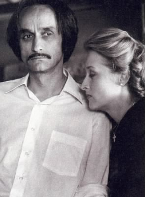 John Holland Cazale