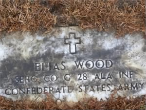 Elias Wood footmarker.jpg
