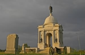 Monument to the state of Pennsylvania at Gettysburg..jpg